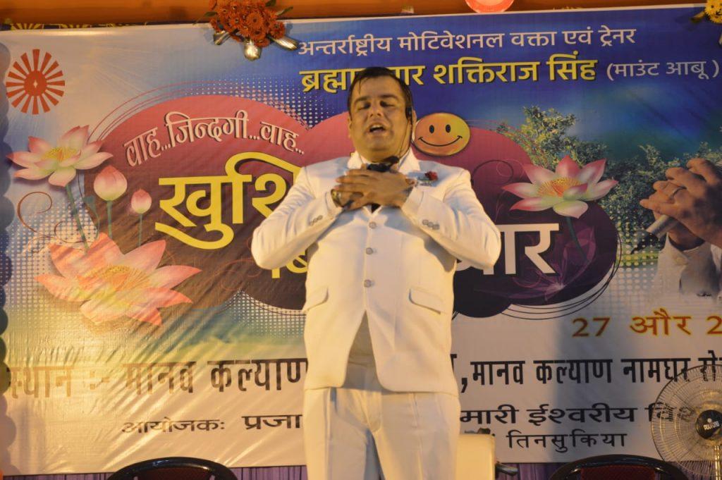 Tinsukiya : Khusiyo ka Big Bazar By Shaktiraj 27th & 28th July